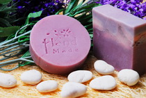 Siam Natural Original Lavender handmade soap